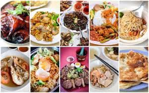 singapore famous food