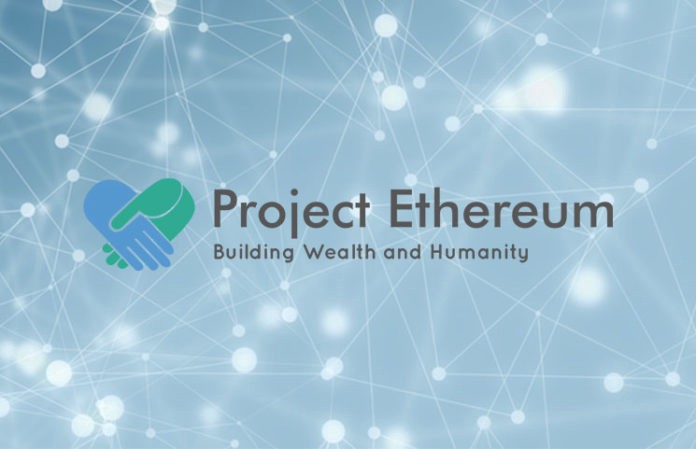 Trading Project Ethereum A Platform To Help You