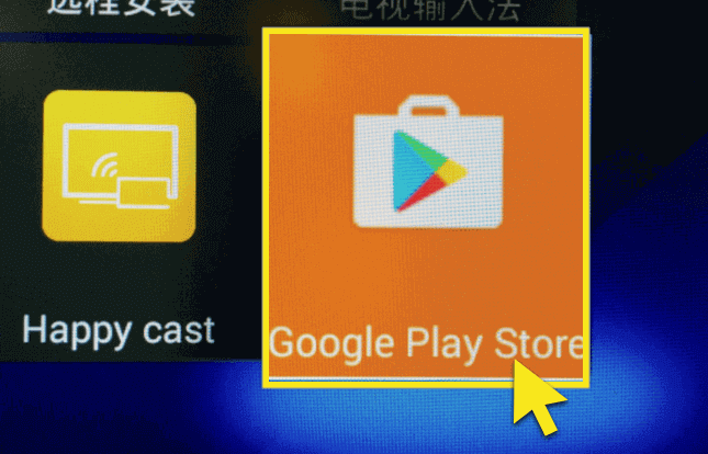 Launch Google Play Store App