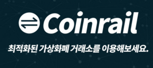 Report: Suspicious Transactions at Korean Exchange Coinrail Months Before Hack